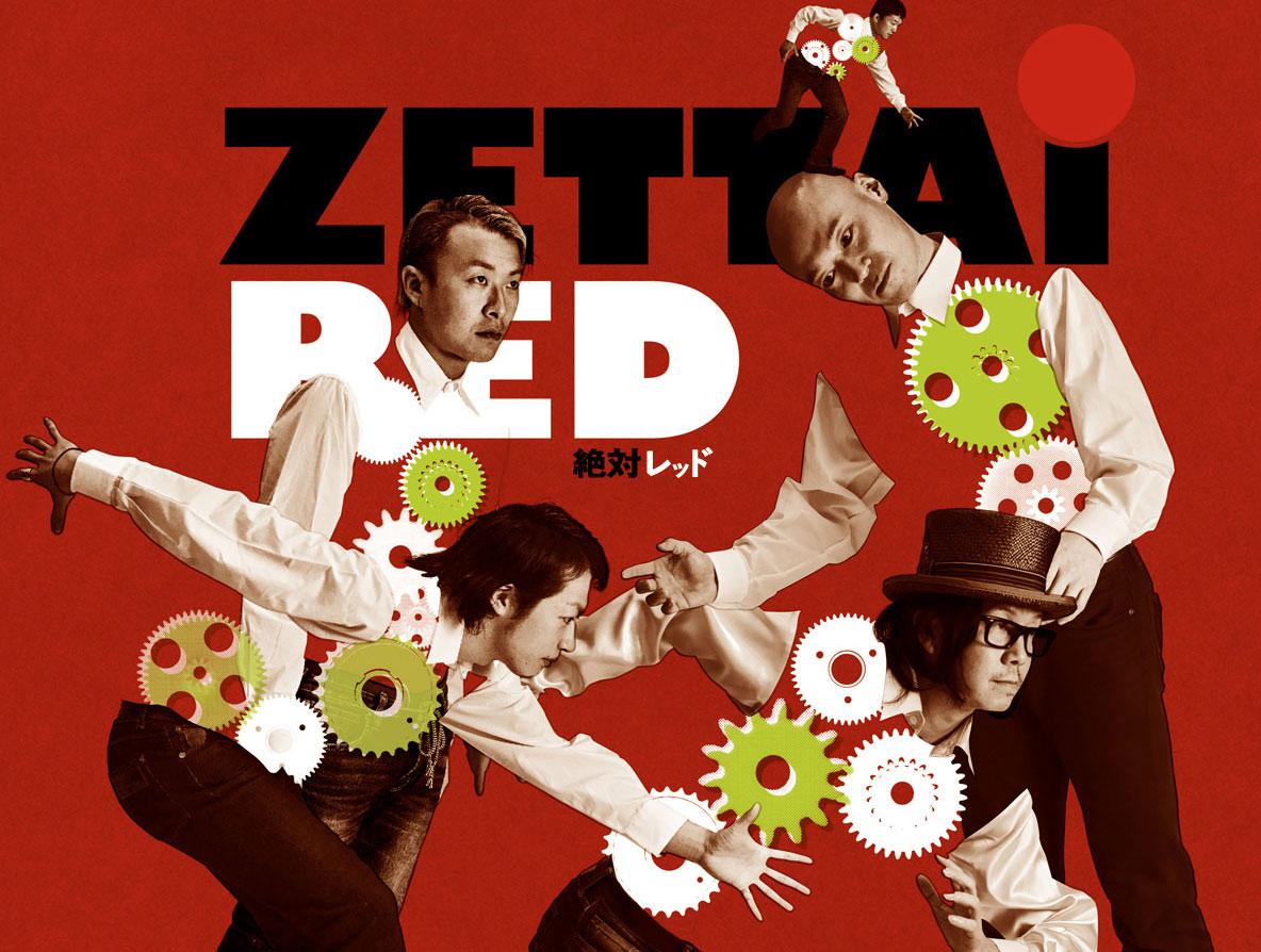 ZETTAI RED